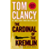 The Cardinal of the Kremlin (A Jack Ryan Novel Book 3) (English Edition)