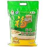 FuLinMen Pearl Sushi Rice 10KG 东北大米