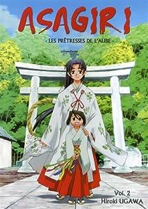 Asagiri, les pretresses de l'aube Edition simple Tome 2