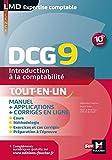 DCG 9 - Introduction à la comptabilité - Manuel - 10e édition