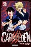 Cage of Eden Vol.3