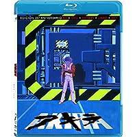 Akira - Edición Coleccionista 25º Aniversario