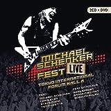 Michael Schenker: Fest-Live Tokyo International Forum Hall A (CD + DVD Video) (Audio CD)