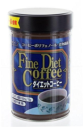 Diät-Kaffee mit Garcinia und Bohnenextrakt aus Grünem Kaffee zur Hilfe beim Gewicht abnehmen (Premium-jugend-hosen)
