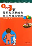 Livres One Year Olds - Best Reviews Guide