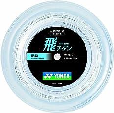 YONEX BG68TI Titanium Badminton String Coil 200M