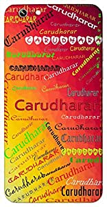 Carudharar (Dimond Shape Meet of River) Name & Sign Printed All over customize & Personalized!! Protective back cover for your Smart Phone : Vivo V3 Max