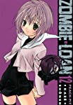 Zombie Loan Edition simple Tome 12
