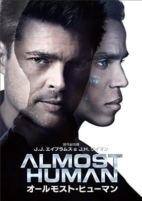 ALMOST HUMAN / オールモスト・ヒューマン DVDコンプリート・ボックス