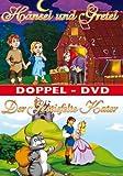 Hänsel und Gretel & Der gestiefelte Kater [2 DVDs]
