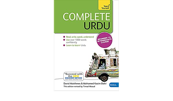 buy complete urdu beginner to intermediate course book and audio rh amazon in