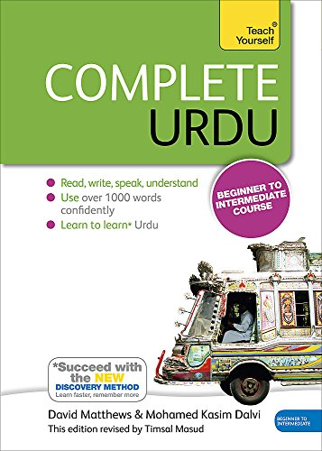 Complete Urdu Beginner to Intermediate Course: (Book and audio support) (Teach Yourself Language)