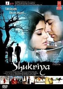 shukriya till death do us apart hindi movie bollywood