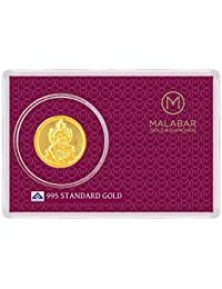 Malabar Gold and Diamonds BIS hallmarked 0.16 gm, 24k Yellow Gold Laxmi Impression Precious Coin