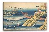 Katsushika Hokusai - 百人一首 乳母か絵とき 参議篁 Gedicht von Sangi no Takamura (Ono no Takamura), aus der Serie