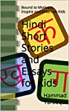 Hindi Short Stories and Essays for Kids: Bound to Motivate, Inspire and Entertain Kids (Hindi Edition)