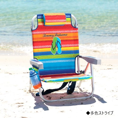 The Tommy Bahama Back Pack Beach Chair Folding Backpack Deck Chair - Flip Flop