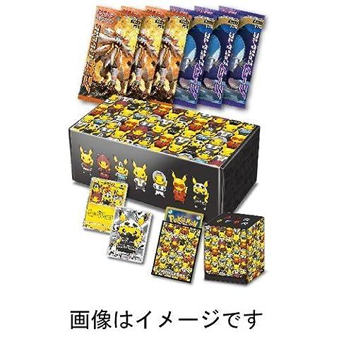 Limitée Pokemon jeu de cartes le Soleil & la Lune BOÎTE Spéciale, les membres de la R gang Pikachu