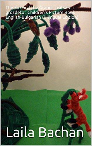 The Fox and the Grapes Lisitsata i grozdeto : Children's Picture Book English-Bulgarian (Bilingual Edition) (English Edition)