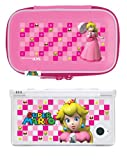 Cheapest DSi Princess Peach Protector Kit on Nintendo DS