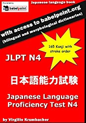 Japanese Language Proficiency Test N4 with access to the babelpoint dictionaries (English Edition)