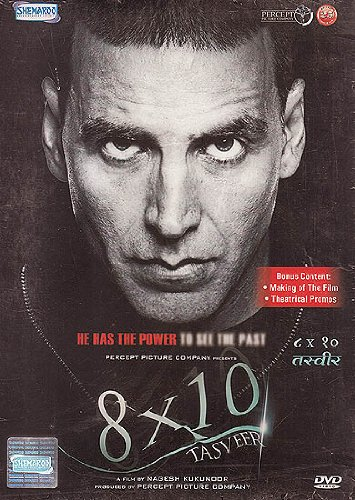 8 X 10 Tasveer: He Has The Power To See The Past (DVD)