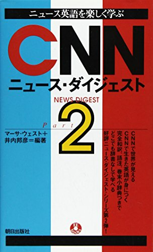 cnnpart2-ee