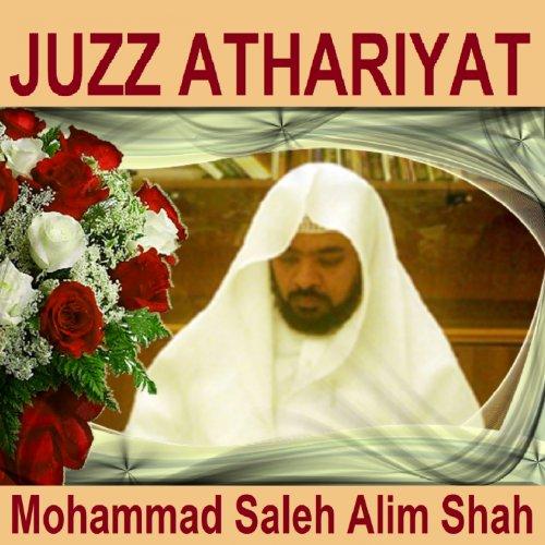 Sourate Athariyat