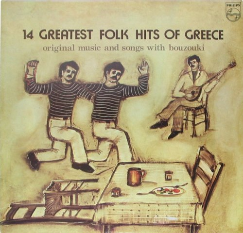 14 Greatest Folk Hits of Greece. Original Music and Songs with Bouzouki