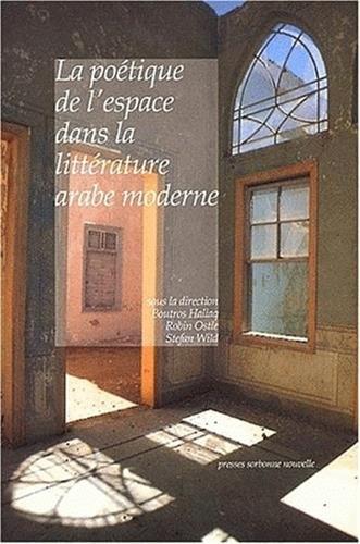 La poétique de l'espace dans la littérature arabe contemporaine