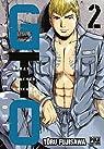GTO Paradise Lost, tome 2 par Fujisawa