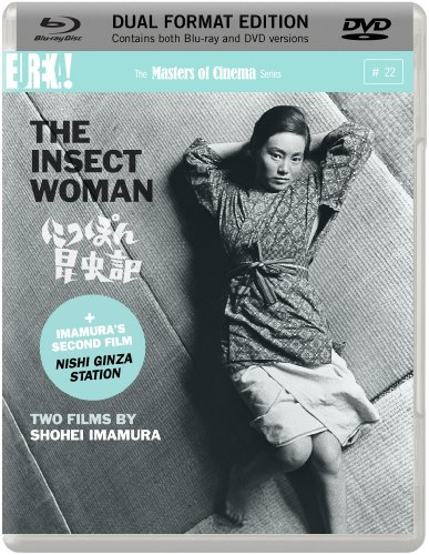 The Insect Woman/ Nishi-Ginza Station - Dual Format (Blu-ray+DVD) [Masters of Cinema] [UK Import] Master-station