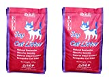 Joy Cat Litter - Bold - Lavender Fragrance - 5 KG Pack of 2 Total 10 KG