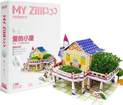 Bauernhof Spaß Einpflanzen 3D puzzle kleine Farm Vorteile DIY Papier Architekturmodell von geistiges Kind Spielzeug (Liebe Shack)