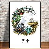 yhnjikl Affiche Chaude et Impressions Studio Ghibli Hommage Japon Anime Bande Dessinée Enfants Peintures Art Toile Mur Photos pour Salon Home Decor 40X60Cm sans Cadre