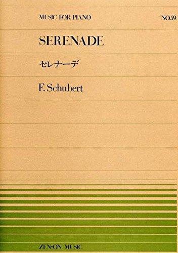 Serenade Piano