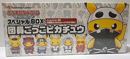 Pokemon Center Original Card Game Sun & Moon Special BOX Gand Members Cosplay Pikachu (Japanese)