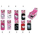 1 Stück Hello Kitty Handysocke Handy Tasche Telefon Hülle Handy - (Bitte die Auswahl per Email mitteilen)