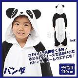 Kigu - Grenouillère Garçon Panda 130 - Noir (Black) - 6 ans