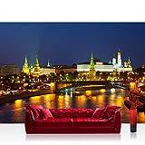 Vlies Fototapete 312x219cm PREMIUM PLUS Wand Foto Tapete Wand Bild Vliestapete - Skylines Tapete Moskau Stadt Nacht Skyline Brücke bunt - no. 1804