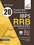 #4: 20 Practice Sets Workbook for IBPS RRB Officer Scale 1 Preliminary Exam with 3 Online tests for Main Exam