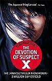 The Devotion of Suspect X price comparison at Flipkart, Amazon, Crossword, Uread, Bookadda, Landmark, Homeshop18