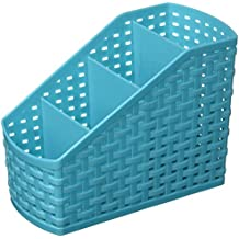 H-Store Compact Basket for Multipurpose Use, 19.7x14x9.8cm (Multicolour)