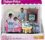 Loving Family Fisher Price Night At The ...