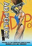Ad Police: Visit the Dark Side of Megatokyo 2027 [USA] [DVD]