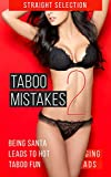 Taboo Mistakes 2: Black Hung Young Man Ravishes Petite White Milf