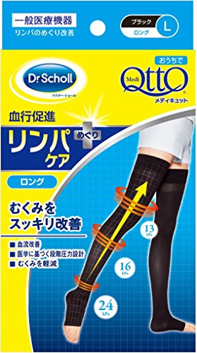dr-scholl-japan-medi-qtto-long-black-size-l