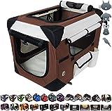 WOLTU HT2059br3-a Hundebox Hundetransportbox Auto Transportbox Reisebox Katzenbox Autobox Box mit Hundedecke 70x52x52 cm, Braun, L