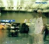 Songtexte von Naoki Kenji - Denshi Ongaku