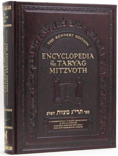 The Encyclopedia of the Taryag Mitzvoth: Vol. 1 par Dovid Wax